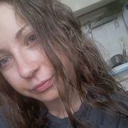 Вероника Алексина, 18, г.Владивосток