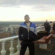 Александр 36 Тайшет