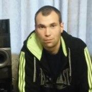 Сергей 31 Архангельск