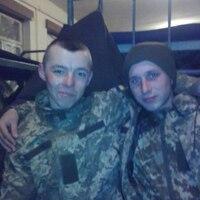 Сергей, 22 года, Дева, Львов