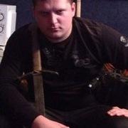 Руслан, 31, г.Фряново