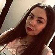 Людмила, 27, г.Асбест