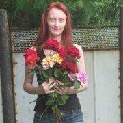 Татьяна, 27, г.Новошахтинск