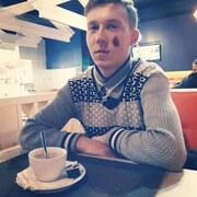 Valeriu 24 Кишинёв