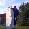 Павел, 32, Горлівка
