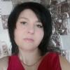 Irinka, 44, Soligorsk