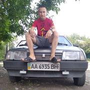 Дима 19 Никополь