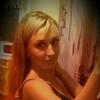 Алина, 27, г.Новокузнецк