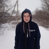 Захар Романович, 18, г.Старобельск