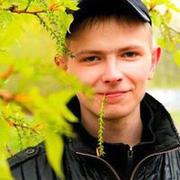 Дмитрий 31 Екатеринбург