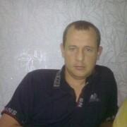 Александр 37 Зеленокумск