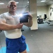 Евгений Котов, 25, г.Липецк