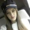 Алёна, 24, г.Симферополь