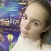 Ксения, 16, г.Братск