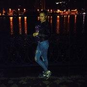 Мария 25 Екатеринбург