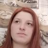 Aleksandra, 29, Marx