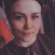 Полина, 30, г.Екатеринбург