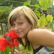 Алина, 27, г.Староминская