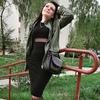 Ekterina, 33, Navahrudak