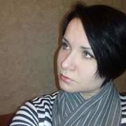 Катерина)))), 38, г.Новочебоксарск