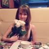 Наталья, 30, г.Тюмень