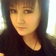 Кристина, 29, г.Миллерово
