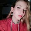 Анна, 16, Кам'янське
