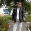 Сергей, 25, г.Ганцевичи