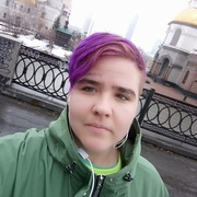 Татьяна 23 Екатеринбург