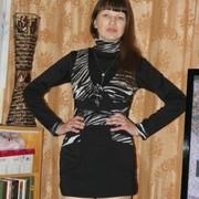 Наталья 44 года (Стрелец) Выборг