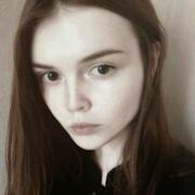 Елена, 19, г.Новосибирск