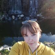 Екатерина, 24, г.Чугуевка