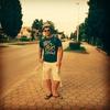 Александр, 24, г.Gera