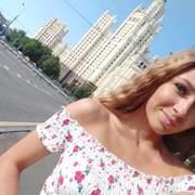Аленка 25 Омск