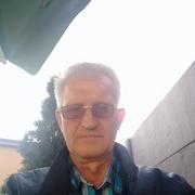 Петр 50 Київ