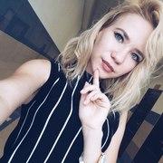 Маргарита, 20, г.Ставрополь