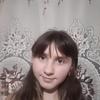 Евгения, 16, г.Джорджтаун