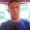 Паха Кузнецов, 22, г.Углич