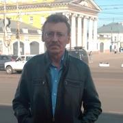 Александр 53 Кострома
