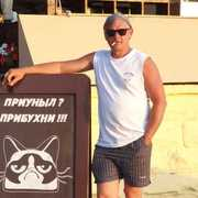 Александр, 44, г.Уфа