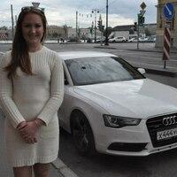 Алиса, 32 года, Стрелец, Санкт-Петербург