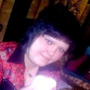 Марина, 28, г.Петровск