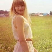 Валерия, 27, г.Климовск