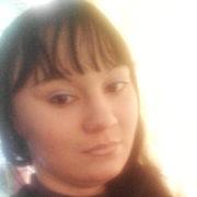Анастасия, 28, г.Артем