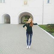 Анна, 27, г.Куровское