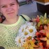 Крістіна, 23, Рівному
