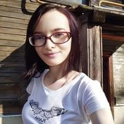 Люба 24 Киров