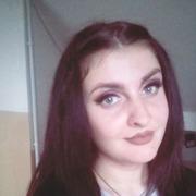 Дарина, 23, г.Чернигов