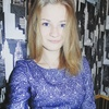 Светлана, 22, г.Петрозаводск
