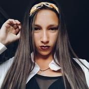 Валерия Потешкина, 16, г.Константиновка